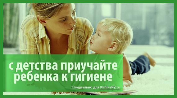 Аскаридоз у детей: способы заражения, симптомы и лечение аскарид у ребенка