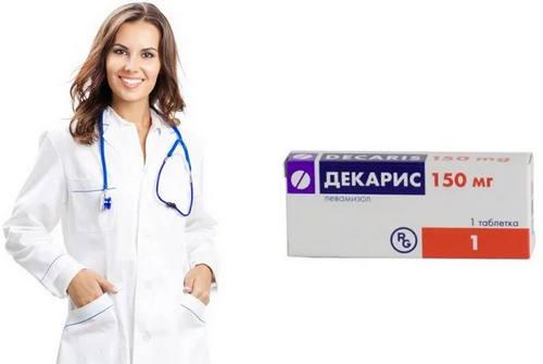 Декарис - действие