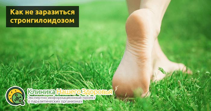 Стронгилоидоз: причины, симптомы, диагностика и лечение болезни