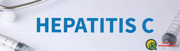 Photo of Гепатит С – самый распространенный из гепатитов