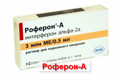 роферон-а