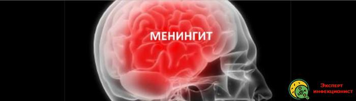 Photo of Что такое менингит, симптомы и лечение