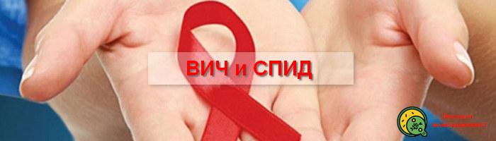 Photo of Почему путают между собой ВИЧ и СПИД