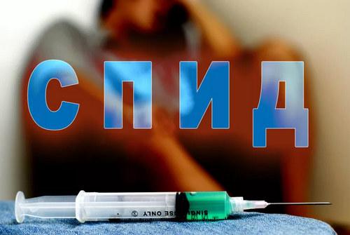 от чего зависит вероятность заболевания ВИЧ