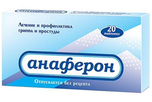 Профилактические таблетки от гриппа