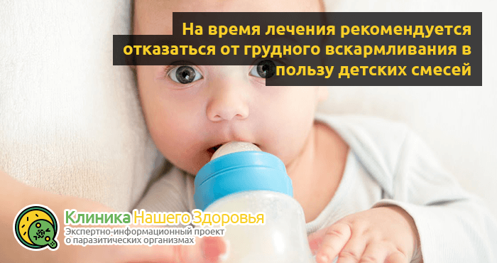 Профилактика и лечение гистов у кормящей мамы в период лактации