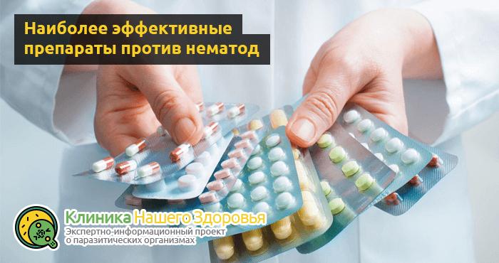 таблетки от паразитов на травах