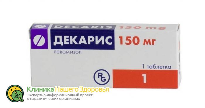 таблетки от паразитов взрослых