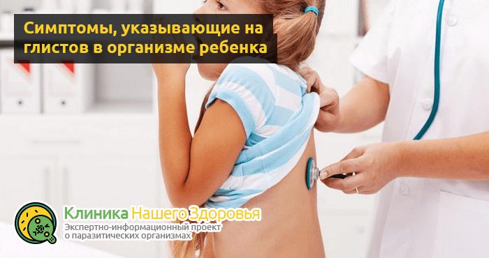 профилактика глистов у взрослых лекарства отзывы