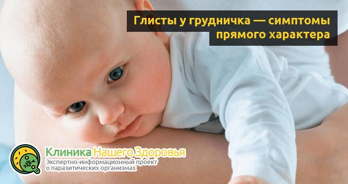 глисты профилактика у взрослых народными средствами
